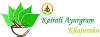 Kairali Ayurgram, ayurvedic treatment in india khajuraho mp, ayutveda center in india, yoga center, panchkarma treatment in india